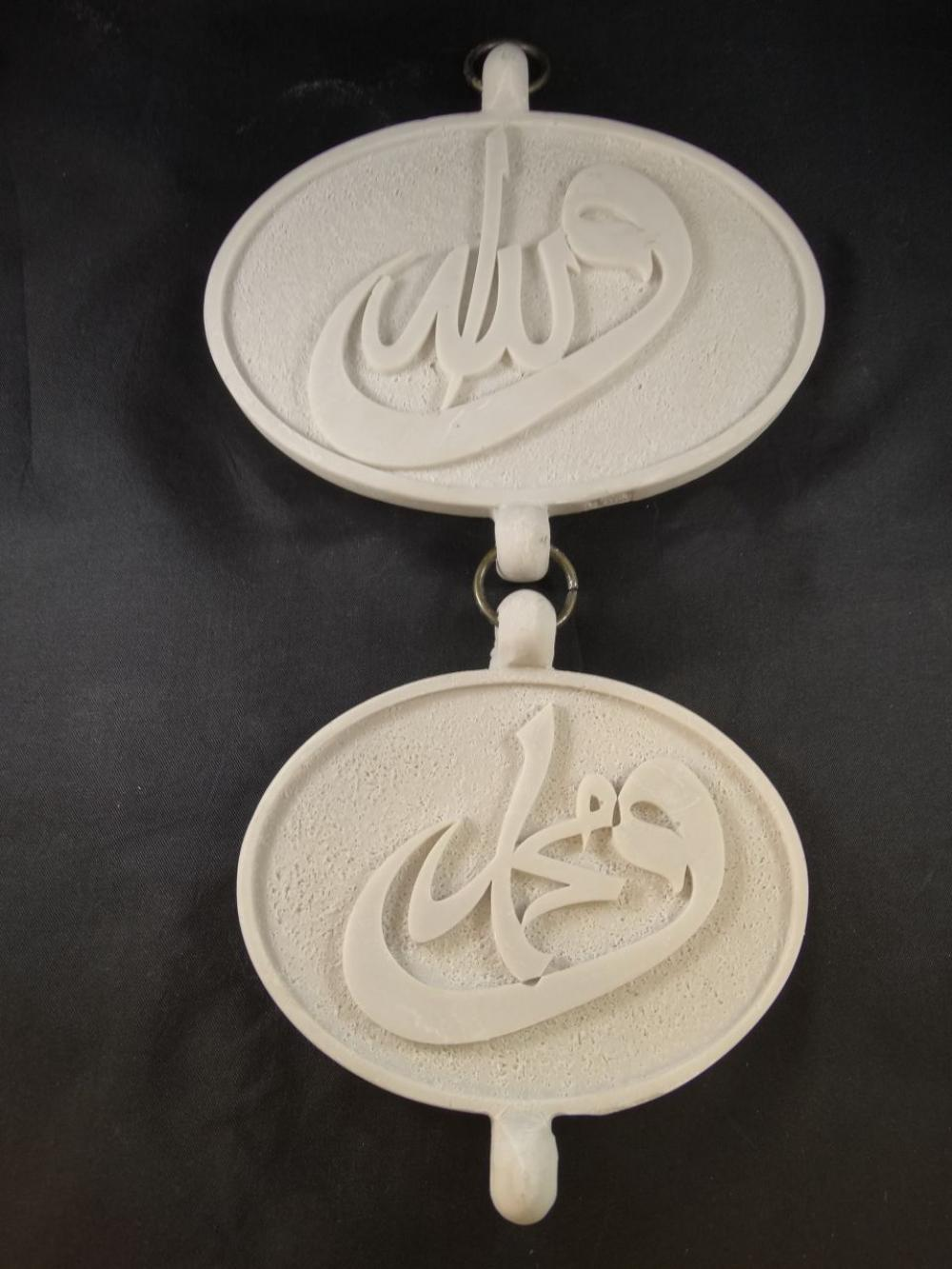 Polyester Allah Muhammed Lafzavav Içinde Du418 Ipekci Cemal